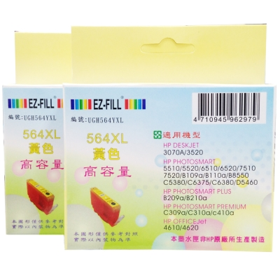 EZ-FILL HP CB325WA NO.564XL 黃色相容墨水匣(二黃)