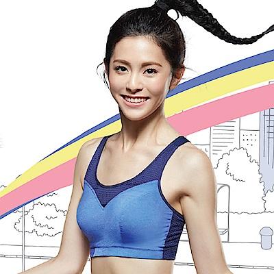 蕾黛絲-吸震運動背心運動內衣 C-E罩杯(動氧藍)