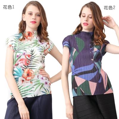時尚花色立領短袖壓摺上衣(共四色)-玩美衣櫃