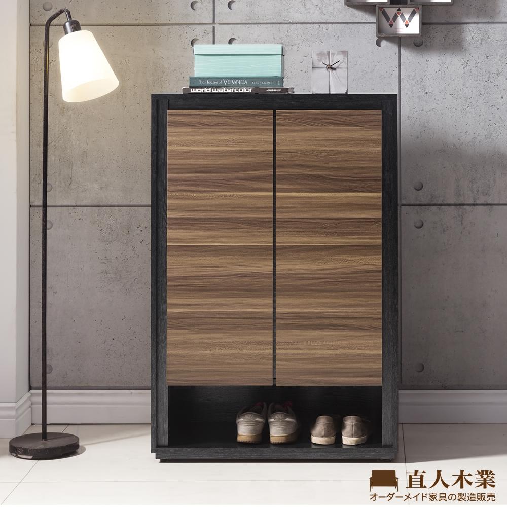 日本直人木業-KNOW輕工業風80CM開放鞋櫃(80x40x120cm)