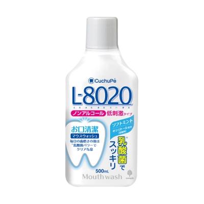日本製L8020乳酸菌漱口水罐裝 (500ml不含酒精) (8H)