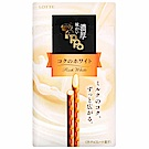 Lotte樂天 牛奶白巧克力餅乾棒(88g)