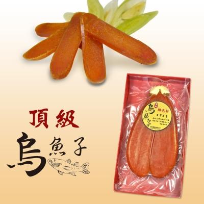 鮮邑軒 雲林口湖SGS認證頂級烏魚子禮盒1盒 (約6兩/附提袋x1)