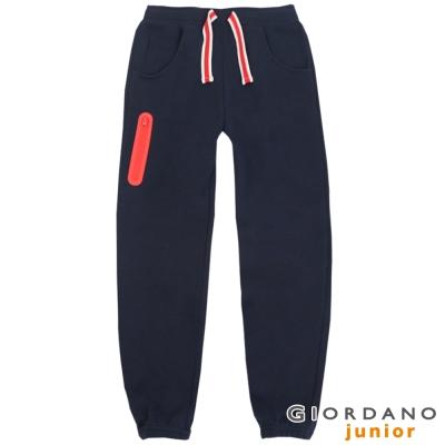 GIORDANO童裝多彩棉質抽繩束口褲-66-海軍寶藍