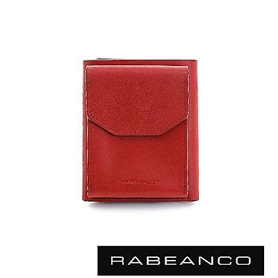 RABEANCO 摩登時尚信封零錢層設計撞色短夾 石榴紅