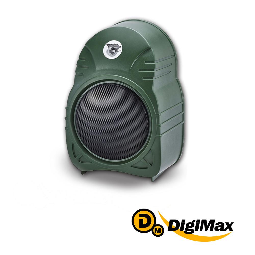 DigiMax  雷達狗  電子守衛居家防盜器  UP-454