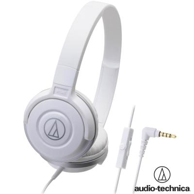 鐵三角-ATH-S100iS-智慧型手機用DJ風格可折疊式頭戴耳機