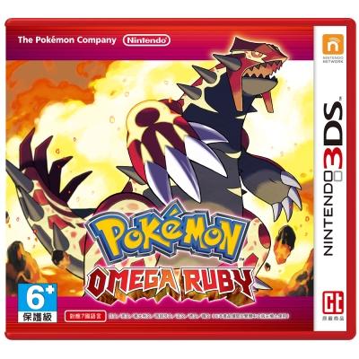 神奇寶貝 紅寶石 - 3DS 亞洲日文版(台灣機專用)