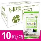 稻鴨米餅-美好人生Dr. Rice-寶寶米餅-原味(10包/箱)