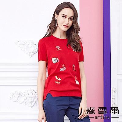 麥雪爾 純棉時尚女人刺繡針織-紅- 動態show