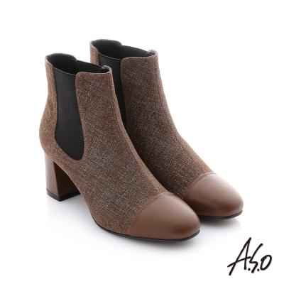 A.S.O 心機美靴 真皮拼接鬆緊帶直套式短靴 咖啡色