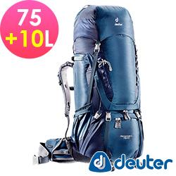 【ATUNAS 歐都納】德國原廠deuter75+10L拔熱式透氣背包3320716 深藍