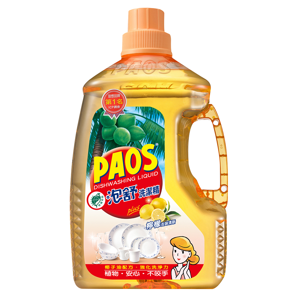 泡舒 洗潔精 檸檬去味清新-2800g