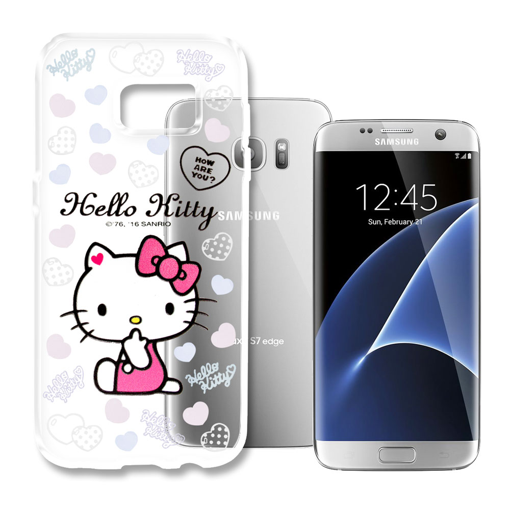 Hello Kitty三星Galaxy S7 Edge浮雕彩繪透明軟殼心愛凱蒂