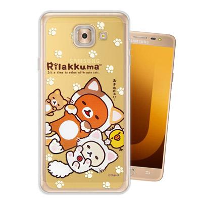 日本授權正版 拉拉熊 Samsung Galaxy J7 Max 變裝系列手機殼(狐狸黃)