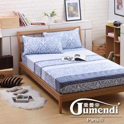 喬曼帝Jumendi-墨藍青花 台灣製活性柔絲絨單人二件式床包組