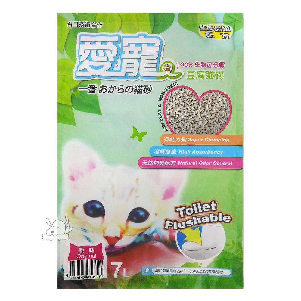 LOVE CAT 愛寵 天然凝結豆腐貓砂 7L X 3包