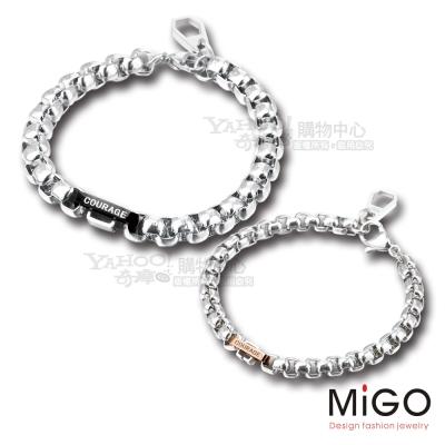 MiGO-勇氣對手鍊