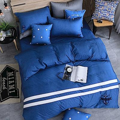 OLIVIA   航行者  藍  加大雙人床包被套四件組