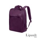法國時尚Lipault 經典筆電後背包-15吋(羅蘭紫)