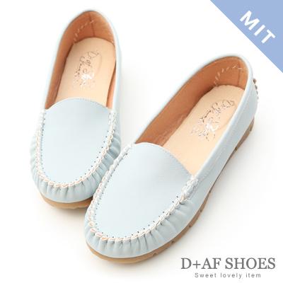 D+AF 舒服好穿.MIT素面莫卡辛健走鞋*藍