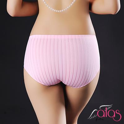 無痕內褲 俏挺曲線冰絲女性內褲 M-XL (粉色) alas