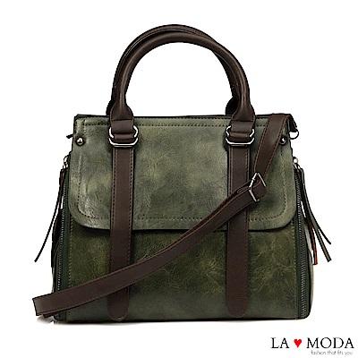 La Moda 質感女孩多種背法手提肩背斜背包(綠)
