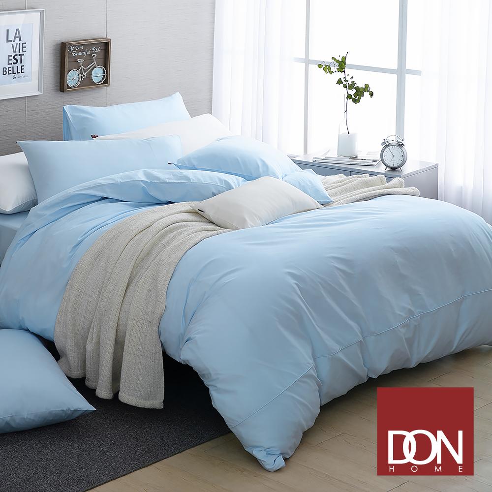 DON極簡生活-純粹藍 單人三件式200織精梳純棉被套床包組