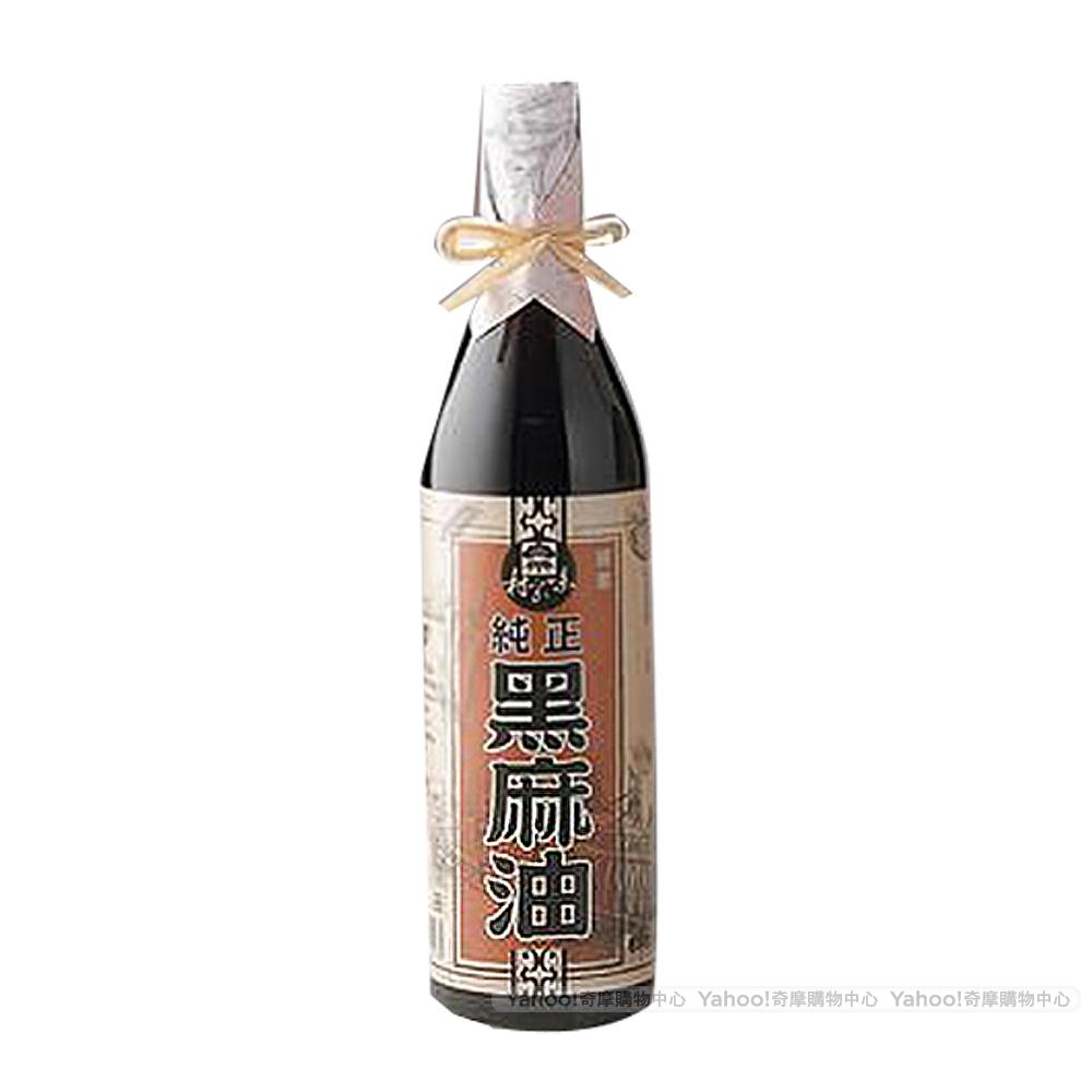村家味 純正黑麻油2瓶(600ml/瓶)