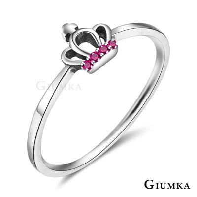 GIUMKA 925純銀戒指尾戒 女王后黃皇冠造型女戒