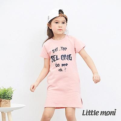 Little moni 印圖洋裝 (2色可選)