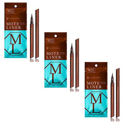 MOTE LINER大和匠筆眼線液-黑棕色3入組