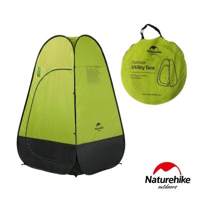 Naturehike 全自動速開便攜式摺疊單人帳篷 更衣帳 垂釣帳 草綠-急