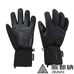 【ATUNAS 歐都納】防水防風透氣GORE-TEX保暖觸控手套A-A1739黑
