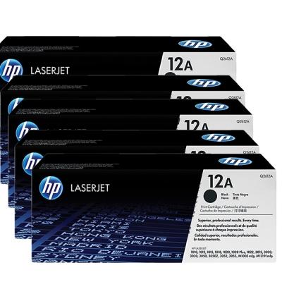 HP-Q2612A原廠黑色碳粉匣