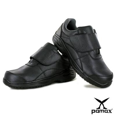 PAMAX 帕瑪斯-超彈力氣墊高抓地力安全鞋-黏貼式-PA75301H