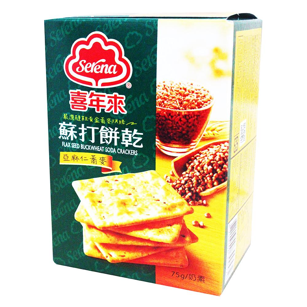 喜年來 亞麻仁蘇打餅乾(75gx2盒)