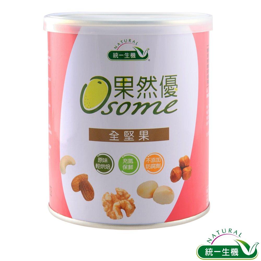 統一生機 果然優全堅果3罐(300g/罐)