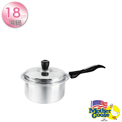 美國鵝媽媽 Mother Goose 凱特導磁不鏽鋼湯鍋(18cm)