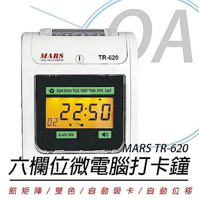 MARS-TR-620-六欄位大型液晶打卡鐘