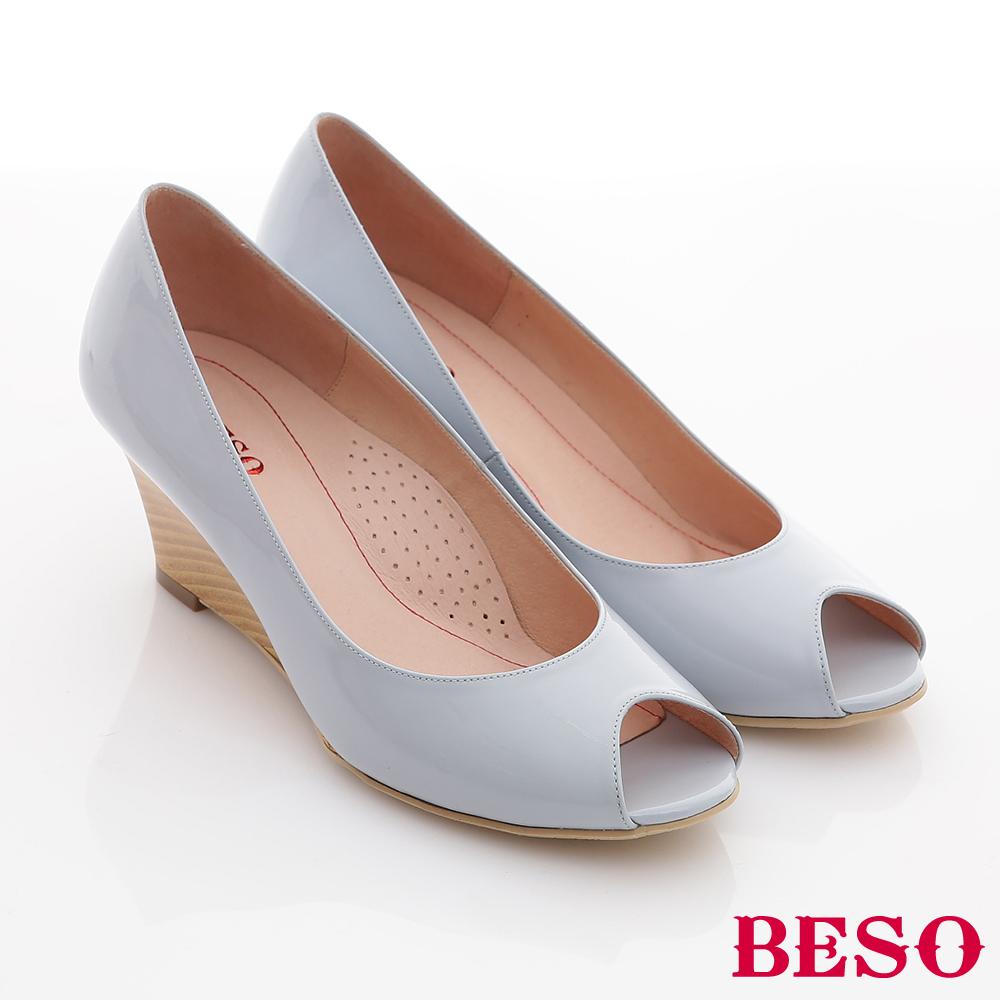 BESO 優雅極簡 鏡面牛皮素面魚口楔型鞋 藍