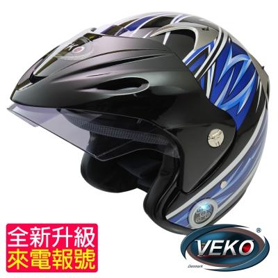 VEKO藍芽4-0升級版來電報號專利安全帽-BTS-NX4黑藍-快