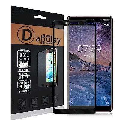全膠貼合 Nokia 7 Plus 6吋 滿版疏水疏油9H鋼化頂級玻璃膜(黑)