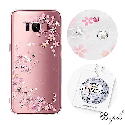 apbs Samsung S8&S8+施華洛世奇彩鑽手機殼-天籟之櫻