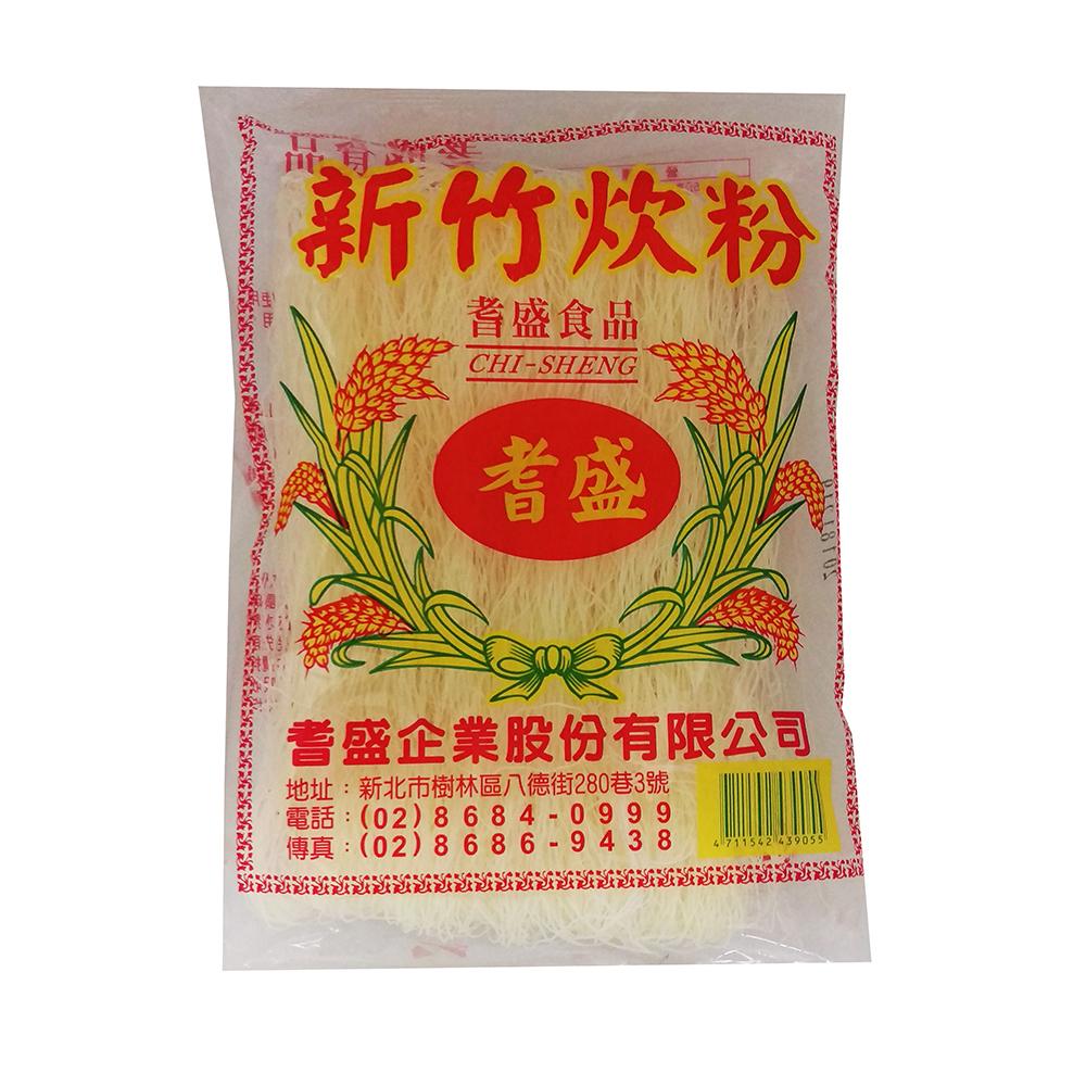 (活動)耆盛 新竹炊粉(190g)