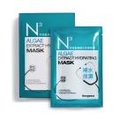 Neogence霓淨思 N3深海藍藻補水保濕面膜10片/盒
