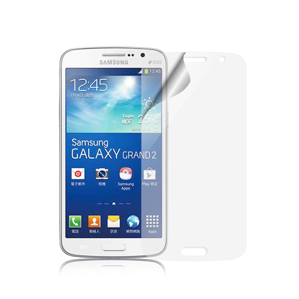 魔力 Samsung Galaxy Grand 2 G7102 霧面防眩螢幕保護貼