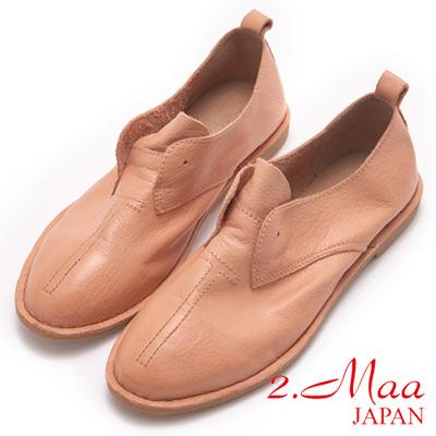 2.Maa- 開叉深口率性舒適平底包鞋-梅紅