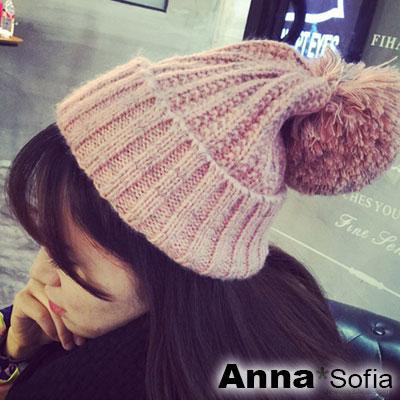 AnnaSofia 細色線混織 2ways球球毛線帽(深淺灰線粉系)