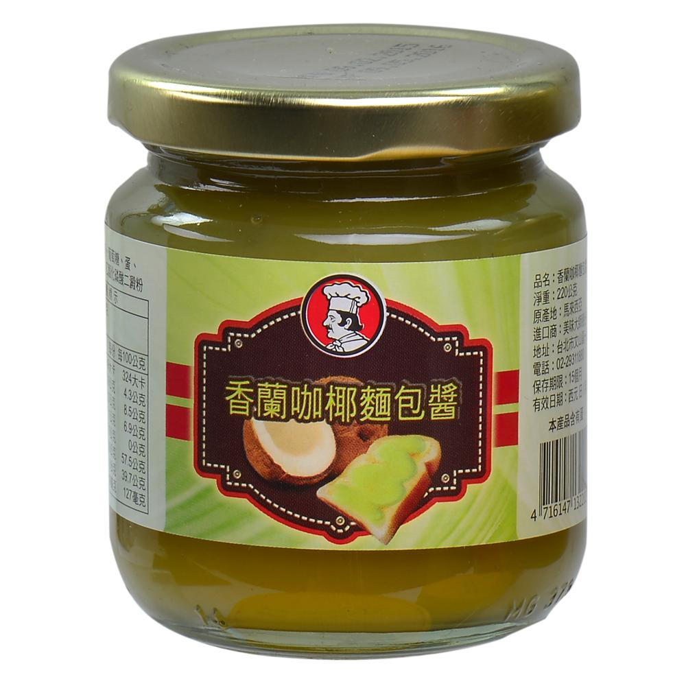 美味大師 香蘭咖椰麵包醬(220g)